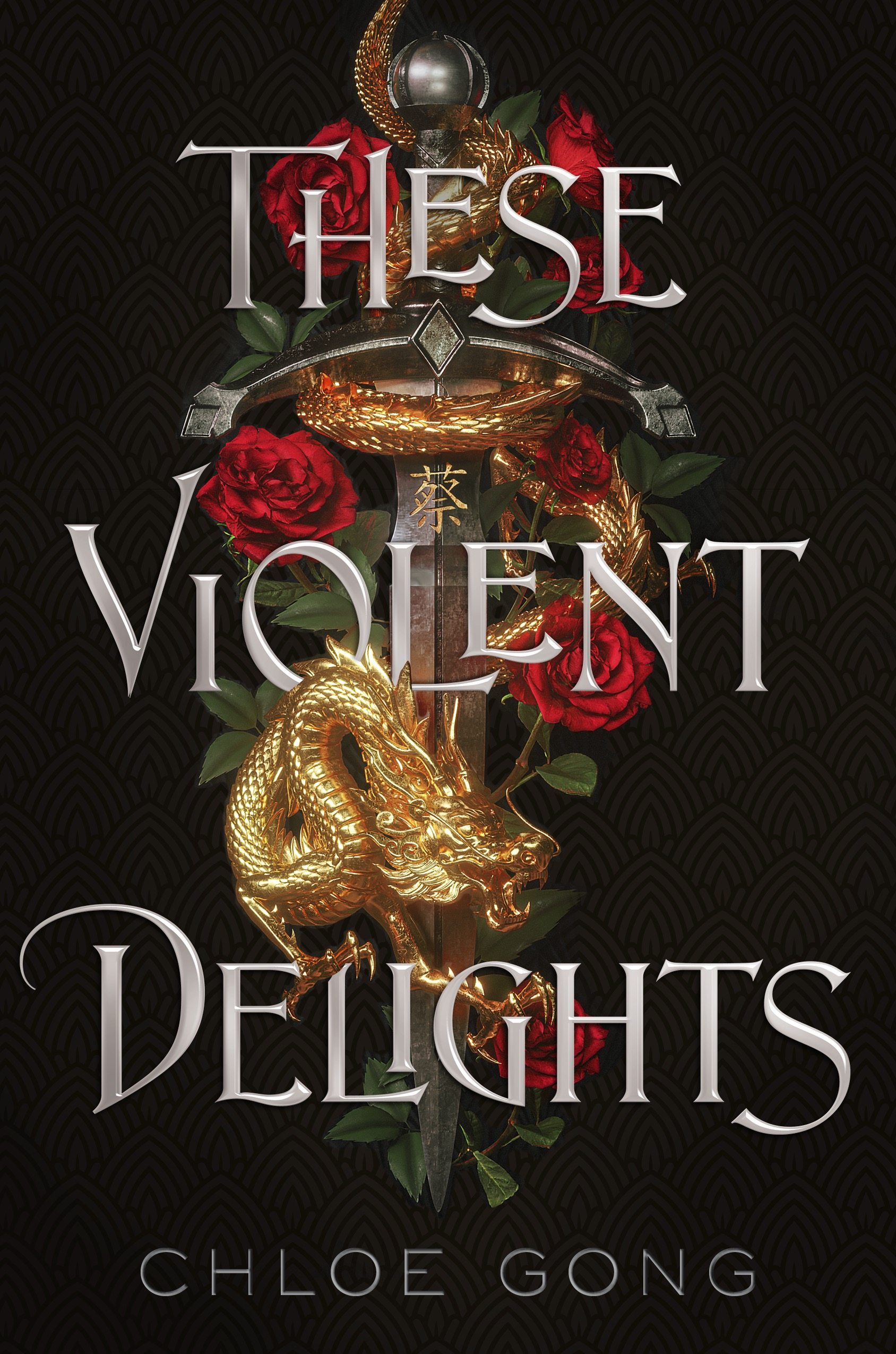 Exclusive Cover Reveal + Author Interview: These Violent ...